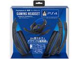 ゲーミングヘッドセット for PlayStation4 [PS4] [ILX4P180]