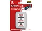 ニンテンドースイッチ専用ゲームカード収納ケース『カードケース6 for ニンテンドーSWITCH クリア』 -SWITCH- [Switch] [ILXSW196]
