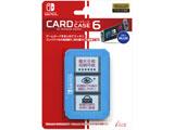 ニンテンドースイッチ専用ゲームカード収納ケース『カードケース6 for ニンテンドーSWITCH ブルー』 -SWITCH- [Switch] [ILXSW198]