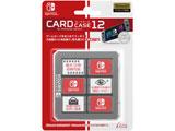ニンテンドースイッチ専用ゲームカード収納ケース『カードケース12 for ニンテンドーSWITCH クリア』 -SWITCH- [Switch] [ILXSW199]