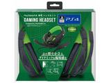 【在庫限り】 PS4用ゲーミングヘッドセット Green [BKS-4P270] 【ビックカメラグループオリジナル】