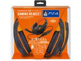 【ビックカメラグループオリジナル】 PS4用ゲーミングヘッドセット Orange [BKS-4P283]