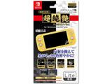 超絶艶プレミアムフィルムfor Nintendo Switch Lite ILXSL291 【Switch Lite】