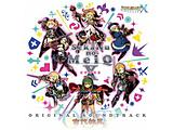世界樹の迷宮X オリジナル・サウンドトラック CD