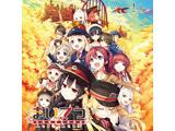 まいてつ Last Run!! VTuber Cover Selection