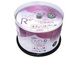 【アウトレット】 LAZOS L-CP50P DVD-R 4.7GB for VIDEO CPRM対応 1-16倍速対応 1回記録用 ホワイトワイド印刷対応 50枚組 スピンドルケース入 L-CP50P