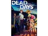 【06/28発売予定】 DEAD DAYS (ソフマップ予約特典:2大特典)