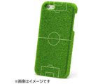 【在庫限り】 iPhone SE/5s/5用 Shibaful Sport fever pitch AG/SSP-ISE01