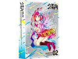 ノーゲーム・ノーライフ II【Blu-ray】[MFXN-0026][Blu-ray/ブルーレイ]