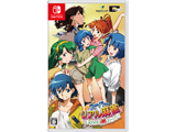 【特典対象】【04/23発売予定】 スーパーリアル麻雀 LOVE 2〜7! 通常版 【Switchゲームソフト】