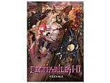 デススマイルズ I・II 特装版 ゴシックは魔法乙女 LOVE MAX EDITION 【PS4ゲームソフト】