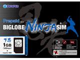 NINJA SIM (標準SIM/1GB)