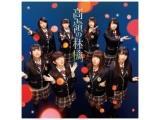 NMB48 / 9thシングル 「高嶺の林檎」 通常盤 Type-B DVD付 CD