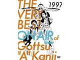 THE VERY BEST ON AIR of ダウンタウンのごっつええ感じ 1997 【DVD】