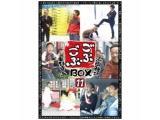 ごぶごぶBOX11【DVD】