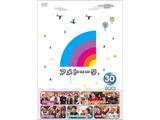 アメトーーク!DVD 30 【DVD】    [DVD]