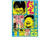 にけつッ!!26 DVD