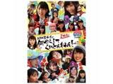 NMBとまなぶくん presents NMB48の何やらしてくれとんねん!vol.3 【DVD】