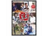 ごぶごぶBOX14 【DVD】   [DVD]