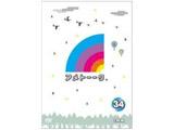 アメトーーク!DVD 34 【DVD】