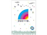 アメトーーク!DVD 36 【DVD】