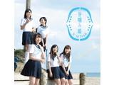 NMB48 / 14thシングル 「甘噛み姫」 通常盤 Type-D CD