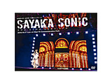 NMB48 / 山本彩卒業コンサート「SAYAKA SONIC」 DVD