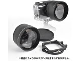GoProHERO6/5用2倍ズーム×2コンバーター58mm防水ハウジングGLD7685GO200専用 GLD9801 MJ28-58