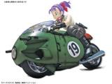 【12月発売予定】 Figure-rise Mechanics ブルマの可変式No.19バイク プラモデル
