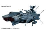 【12月発売予定】 1/1000 地球連邦アンドロメダ級DX(宇宙戦艦ヤマト2202 愛の戦士たち)