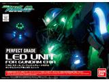 PG 1/60 ガンダムエクシア用 LEDユニット 【機動戦士ガンダム00[ダブルオー]】
