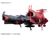 【02月発売予定】 1/1000 地球連邦主力戦艦 ドレッドノート級火星絶対防衛線セット(宇宙戦艦ヤマト2202 愛の戦士たち)