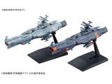 【02月発売予定】 メカコレクション 地球連邦主力戦艦 ドレッドノート級セット1(宇宙戦艦ヤマト2202 愛の戦士たち)