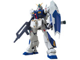 【06月発売予定】 MG 1/100 ガンダムNT-1 Ver.2.0(機動戦士ガンダム0080 ポケットの中の戦争)