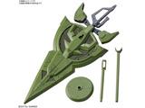 【12月発売予定】 HGBD:R 1/144 量産型ジオニックソード(ガンダムビルドダイバーズ Re:RISE)