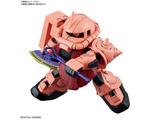 【2020/01月発売予定】 SDガンダム クロスシルエット シャア専用ザクII