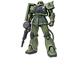 GUNDAM FIX FIGURATION METAL COMPOSITE 機動戦士ガンダム THE ORIGIN MS-06C ザクII C型