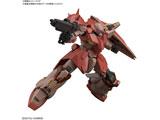 【07月発売予定】 HGUC 1/144 メッサーF01型【機動戦士ガンダム 閃光のハサウェイ】