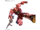 【07月発売予定】 HGUC 1/144 シャア専用ザクII【機動戦士ガンダム】