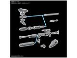 【09月発売予定】 30MM 1/144 シエルノヴァ用オプションウェポン1