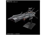【09月発売予定】 メカコレクション 自律無人戦闘艦BBB アンドロメダブラック【宇宙戦艦ヤマト2202 愛の戦士たち】
