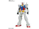 【12月発売予定】 ENTRY GRADE 1/144 RX-78-2 ガンダム【機動戦士ガンダム】
