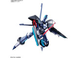 【03月発売予定】 HG 1/144 重戦機エルガイム アトール