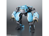 ROBOT魂 [SIDE MB] サクガン ビッグトニー