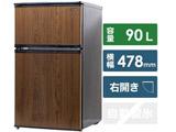 冷蔵庫  木目調(ダークウッド) BR-C90DW [2ドア /右開きタイプ /90L]