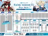 【セット販売】白猫プロジェクト Rainy seasonくじ -Boys Style-