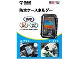 AQUA BOX ハードタイプ ARAM-HOL-AQ2U