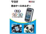 AQUA BOX ソフトタイプ Sサイズ ARAM-HOLAQ7S