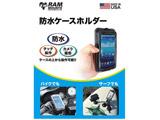 AQUA BOX ソフトタイプ Lサイズ ARAM-HOL-AQ7L