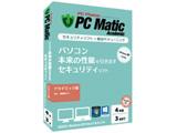 PC Pitstop 〔Win版〕◆要証明書◆ PC Matic セキュリティ対策 (3台・4年ライセンス)≪アカデミック版≫